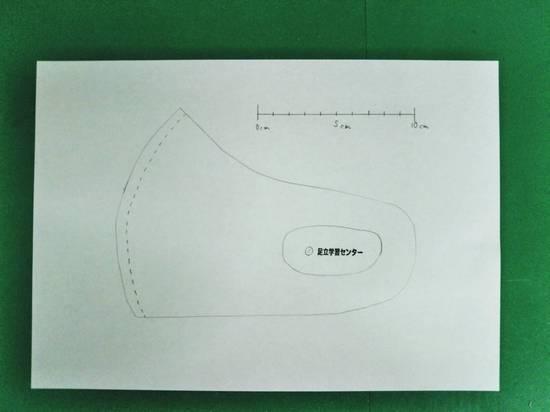 ピッタマスク 型紙